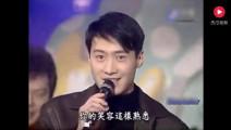 黎明与费玉清张菲一起唱《爱拼才会赢》,帅萌帅萌的