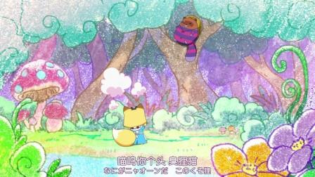 [Kamigami] 电波少女与钱仙大人 - OVA 07 [BD 1280x720 x264 AAC Sub(Chs,Jap)]