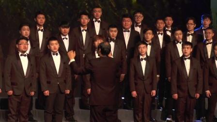 2017江海雅韵南通大学艺术学院新年合唱音乐会-《那就是我》
