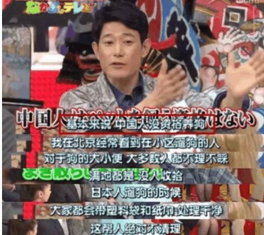 矢野浩二为节目辱华一事微博致歉, wbr网友: wbr说的没错为啥道歉?
