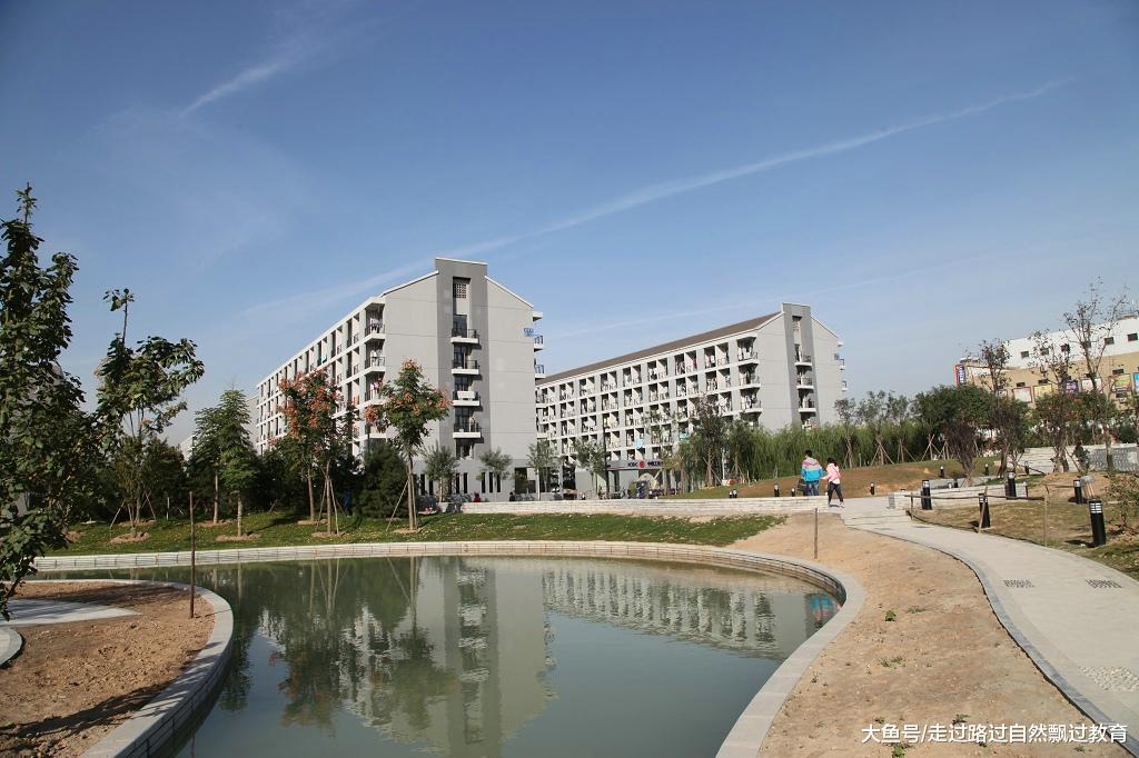 河北师范大学和河北工程大学 河北省属重点大学,