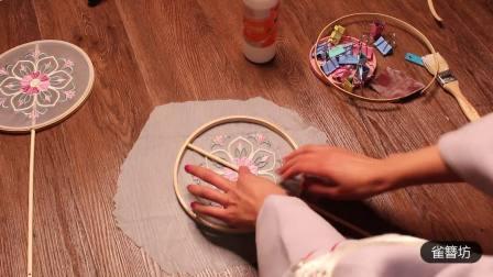 打开 [长柄团扇制作过程]很简单的纸面团扇制作方法[云淡风轻古风手作