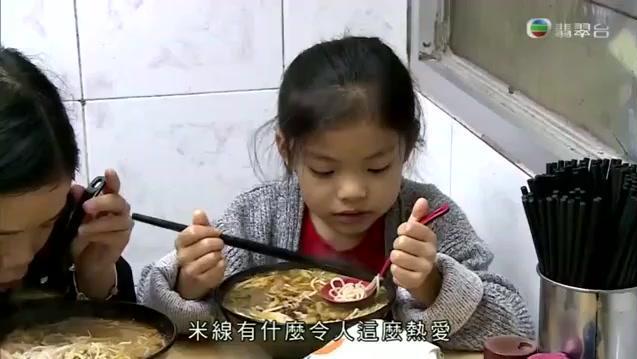 香港这家米线铺,午市大排长龙,秘制酸辣汤底,美味