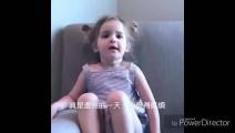 美国2岁的戏精小萌妹Mila谈自己的焦虑,哈哈哈一天天也是操碎了心,太可爱啦