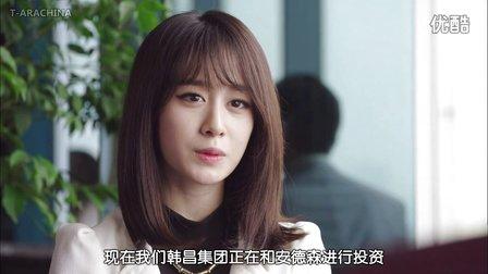 一周偶像shinee中字_【韩语中字】120502 MBC Weekly Idol SHINee Cut视频 _网络排行榜