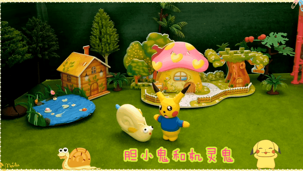 打开 打开 幼儿园亲子手工小溪和房子小猪佩奇彩泥课堂亲子游戏 打开