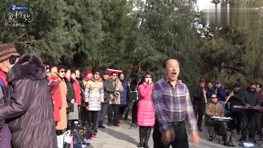 北京天坛公园大合唱《美丽的草原我的家》(倩