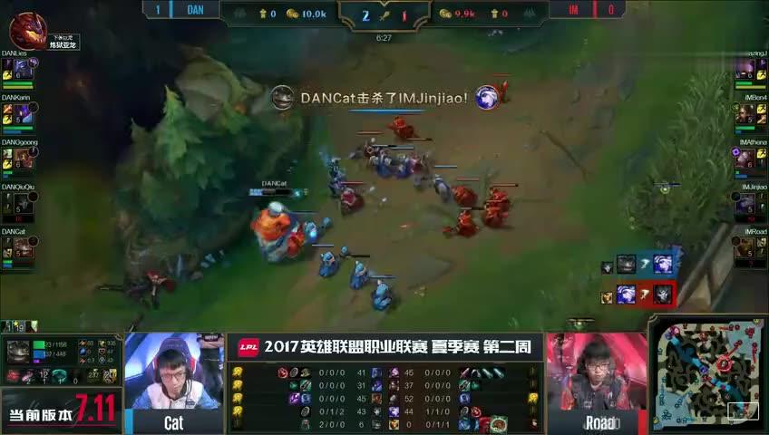 LPL2017夏季赛击杀集锦 IM vs DAN 第2场 Qiuqiu烬闪现一个AQ爆炸伤害带走巴德