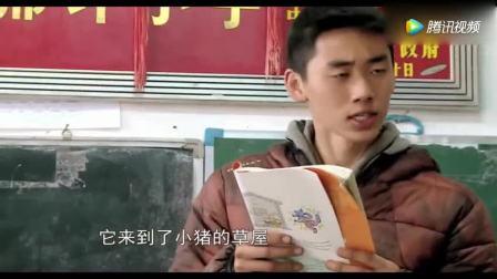 变形计: 厉害了, 林依轮的儿子在农村教英语