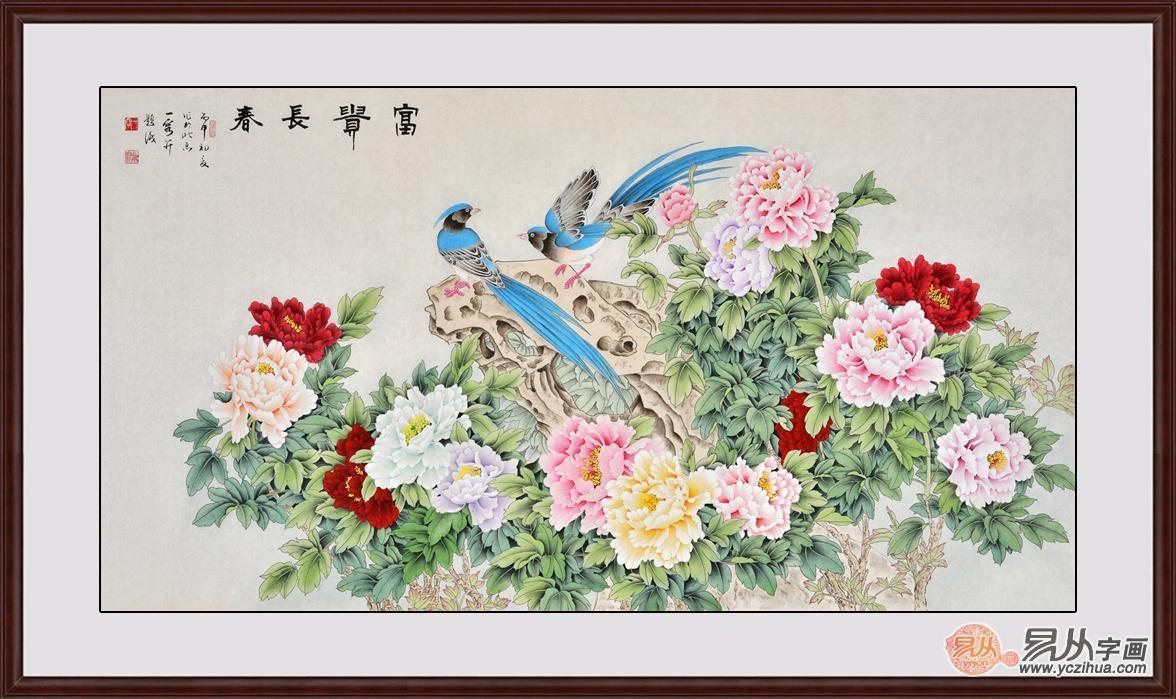 王一容老师的国画牡丹艺术品 高贵艳丽 国色天香