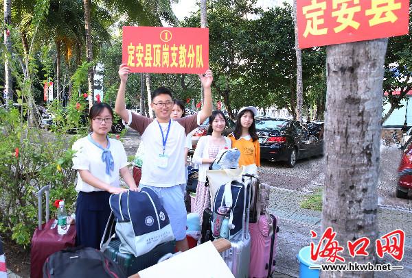 海师658名学生分赴海南10市县顶岗支教