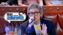 《火星情报局》分手时常听的歌曲-张宇、薛之谦深情推荐!