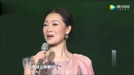 综艺盛典歌曲《采茶舞曲》演唱: 吕薇