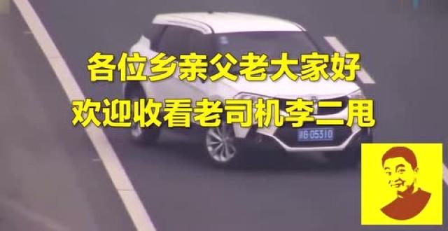 散文土豆《沙河》(高县灯塔v散文小学校)_小学电视柳新镇图片
