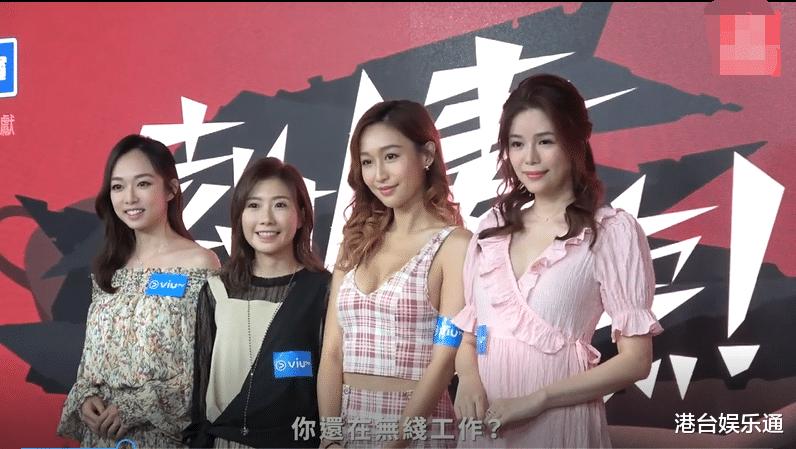 难道不怕得罪TVB,称做过TVB艺人感觉很丢脸,如果TVB请你回去