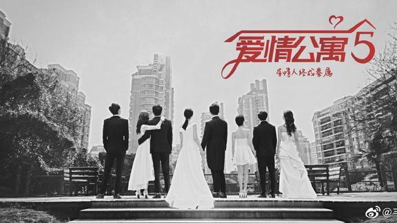 《爱5》第35集再创电视剧史!比互动剧还新颖,结局主演名单太感人