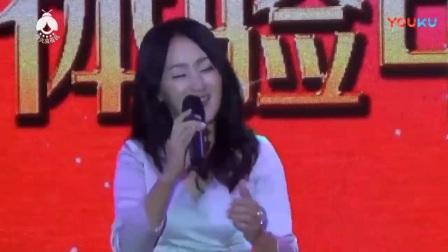 杨钰莹重庆涪陵贵博东方明珠之夜演出