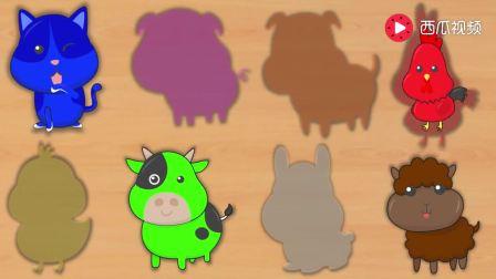 趣味拼图游戏和各种小动物学颜色 打开 益智英文动画, 闪电麦昆可乐瓶
