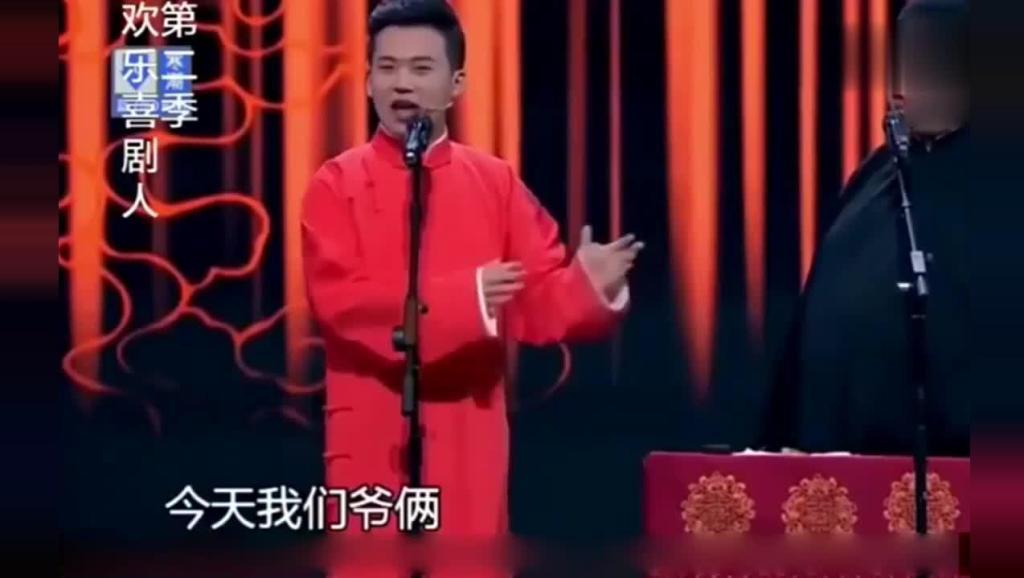 郭麒麟要将岳云鹏炒掉,孙越: 你凭啥?郭麒麟: 凭郭德纲是我爹!