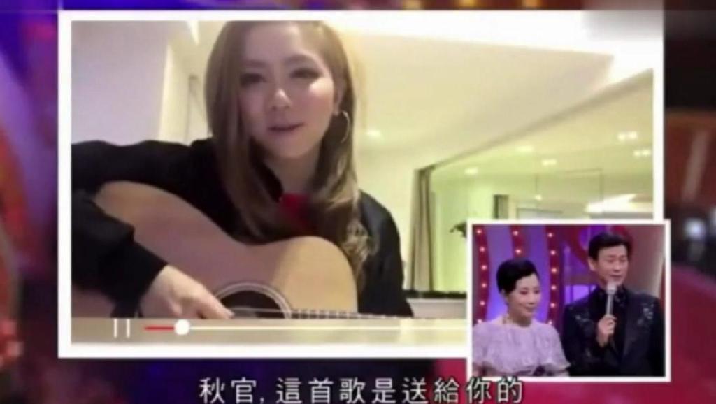 邓紫棋弹着吉他演唱《笑看风云》献给郑少秋,秋官现场也重现了经典!