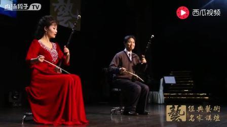 打開 著名二胡演奏家蔣才如攜愛女共同演繹二胡二重奏《苗寨歡歌》