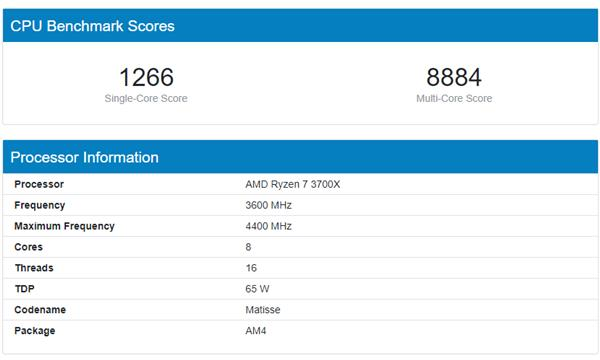 兆芯KX-7000追赶AMD/Intel 国产X86 IPC性能已达酷睿90%