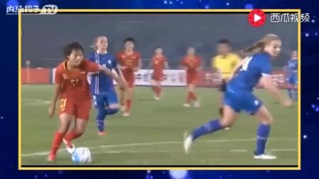 对阵冰岛,女足王霜打进比肩齐祖的进球,球迷调侃她该踢世预赛!