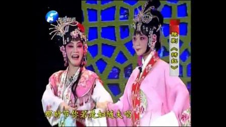 打开 打开 豫剧《常香玉》选段 王惠 朱旭光等 打开 豫剧-朱旭光