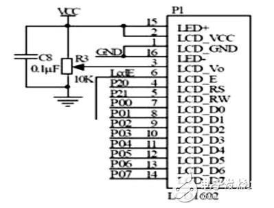 加在pnp型的三极管9013基极上,此时三极管导通,电路驱动蜂鸣器,产生
