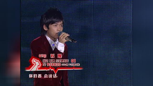 重温经典记忆苏醒快男舞台演唱王力宏独特中国味作品《心中的日月》