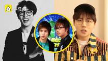 薛之谦的再次蹿红,使一段《我型我秀》海选视频广为流传。但那一届的冠军并不是薛之谦,而是刘维。从一个综艺到另一个综艺的谐星,王祖蓝的签约艺人。