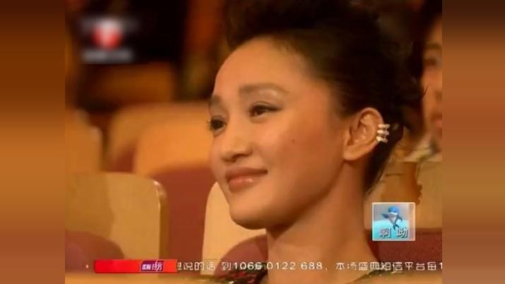 国剧盛典陈伟霆赵丽颖首次献唱,台下的周迅好像小精灵