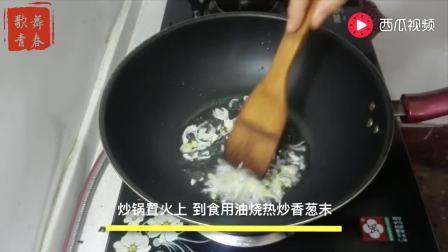 南瓜别再煮粥喝了, 试试这种新鲜做法, 爽脆可口比吃肉都香!