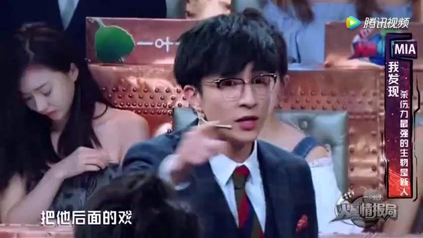 火星情报局: 薛之谦霸气怼导演你能拿我怎么样,杨迪却捣乱拆台
