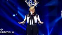 蒙面歌王: 绝对是到现在最漂亮的女歌手!评委观众都坐不住了!
