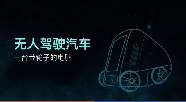哈佛商业评论: 全球AI领军人物, 中国就只有一人, 百度李彦宏!