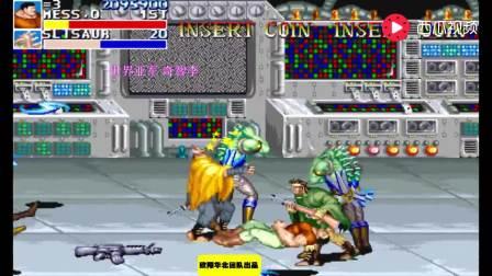 恐龙快打勇士版 7BOSS致命一刀世界最强麦斯真的是扛不住了