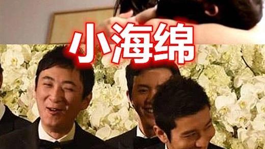 我干爹是李晨, Kimi: 我干爹林俊杰, 小海绵: 都闪开  嗯哼: