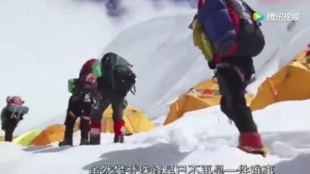 科学家也无法解释的现象, 珠穆朗玛峰存在的未解之谜