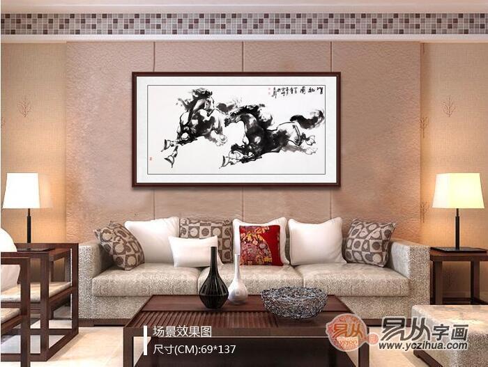 陈云鹏老师的这幅写意动物画作品《双骏图》,画中这两匹姿态矫健的