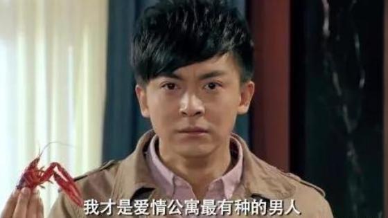 张伟李佳航终于摆脱标签了,新剧帅出天际,演技也有巨大提升