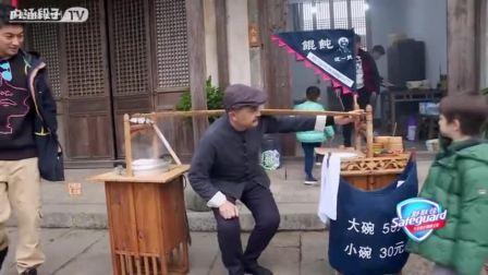 杜江叫吴尊请客吃馄饨,把五十块一碗的馄饨抬高到五百块