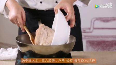 老厨师40年做酱肘子的秘方, 软烂细嫩肥而不腻, 不学太亏了