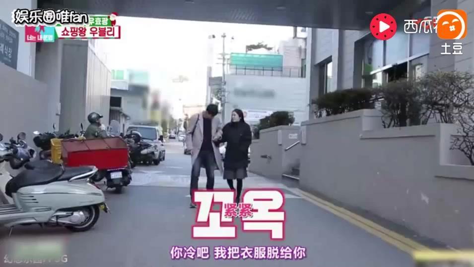 于晓光被韩国节目声称像周润发 秋瓷炫听后当场慌忙摆手否认
