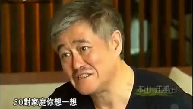 赵本山 毕福剑 田娃 刘小光(赵四街舞《就差钱