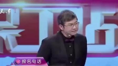 """「爱情保卫战」桑拿女当场呛涂磊""""干你屁事""""全场吃惊~"""
