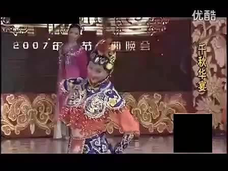 京歌 我是中国人 李胜素 于魁智 赵葆秀 孟广禄