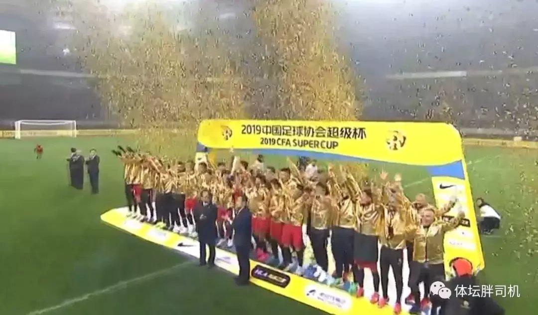 中国足协超级杯 中国足坛毒奶杯还差不多!