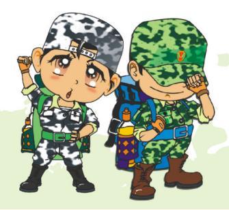军训卡通微信图片素材