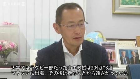 京都大学山中伸弥教授: 別大マラソン初エントリーを語る